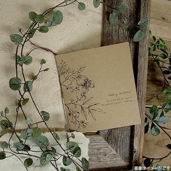 画像2: アリア 結婚式招待状(印刷込み)