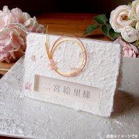 ジャパニーズモダン結婚式席札L(メニュー、サンキューカード)(両面印刷込み)