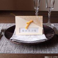 和【なごみ】結婚式席札L(メニュー、サンキューカード)(両面印刷込み)