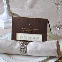 クラシック 結婚式席札L(メニュー、サンキューカード)(両面印刷込み)