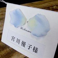 アンジュ・ブルー 結婚式席札L(メニュー、サンキューカード)(両面印刷込み)