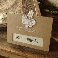 アネラ 結婚式席札L(メニュー、サンキューカード)(両面印刷込み)