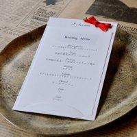 ウィッシュ・レッド メニュー表(印刷込み)