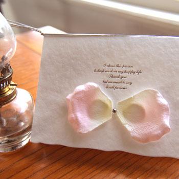 アンジュ・ピンク 結婚式招待状
