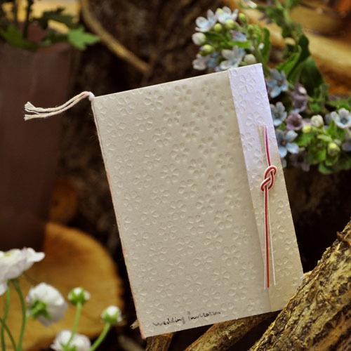 小梅【こうめ】結婚式招待状