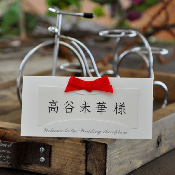 ウィッシュ・レッド 結婚式席札S
