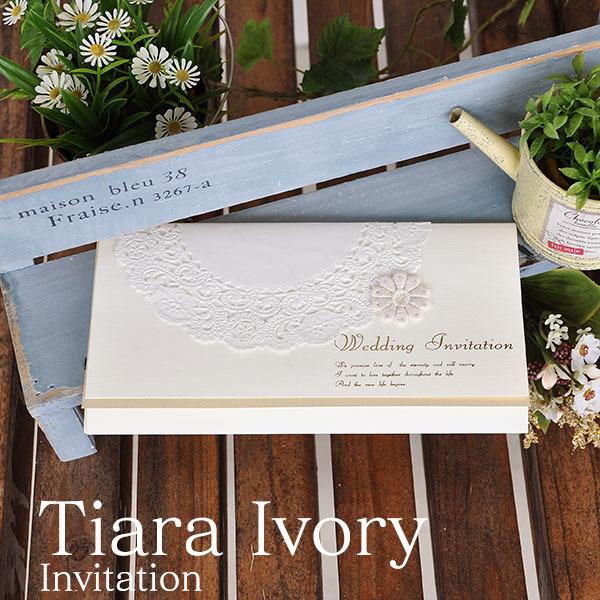 ティアラ・アイボリー 結婚式招待状