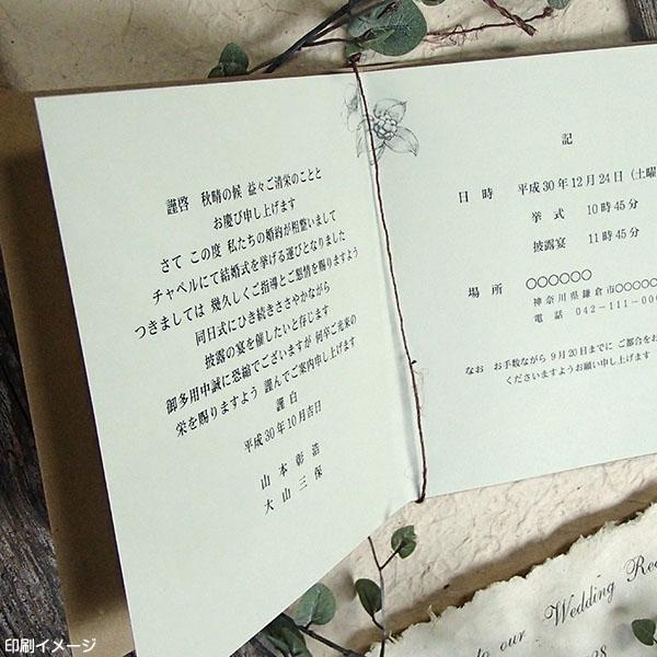招待状など印刷について