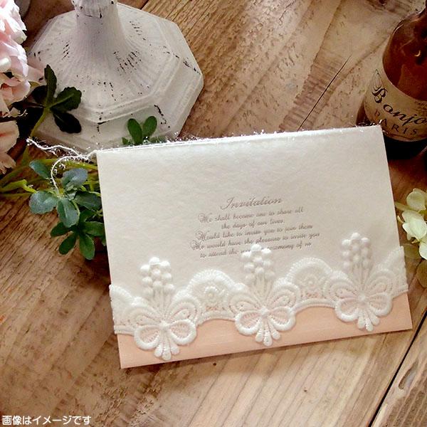 結婚式の招待状や列席者のテーブルに配置するメッセージカードをペーパーアイテムで自作する①