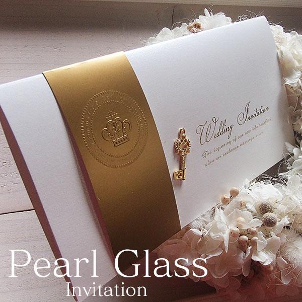 結婚式の招待状や列席者のテーブルに配置するメッセージカードをペーパーアイテムで自作する④
