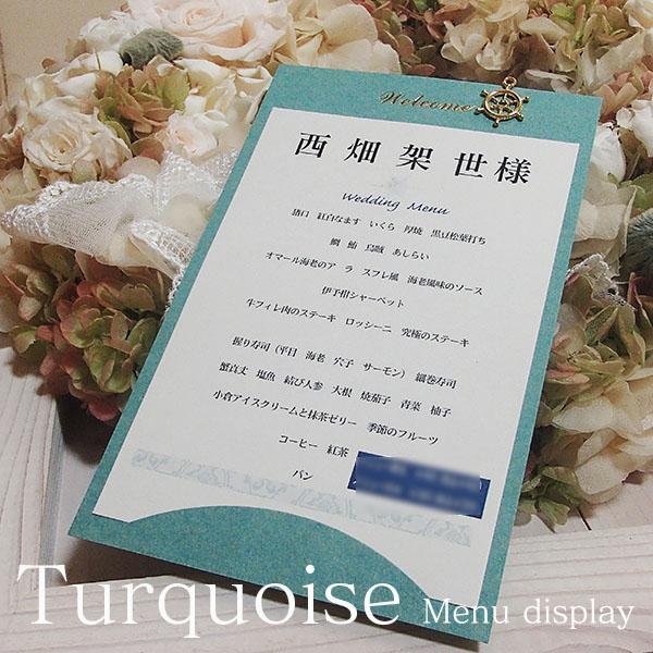 結婚式の招待状を準備するスケジュールやポイントとは?②