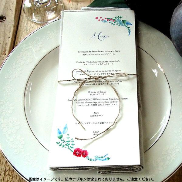 結婚式の招待状を送るときの注意点②