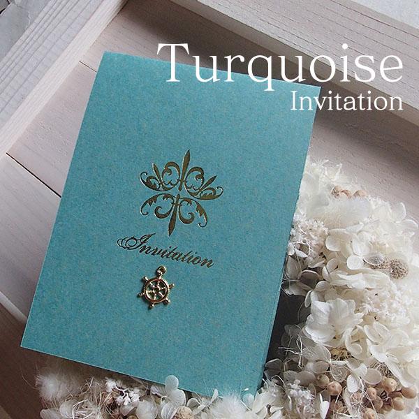 画像3 ターコイズ 結婚式招待状(印刷込み)