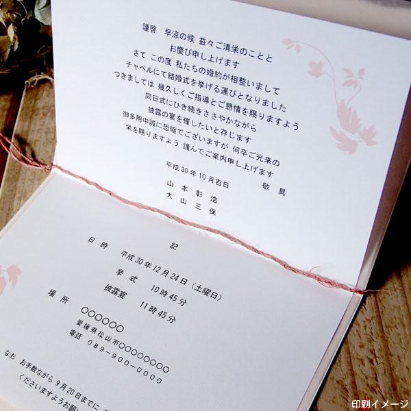 結婚式招待状返信 欠席 友達