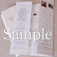 席次表両面印刷(ゲスト座席表+画像・プロフィールなど)