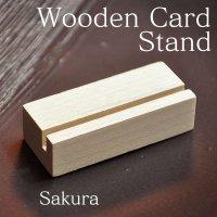 木製カードスタンド サクラ