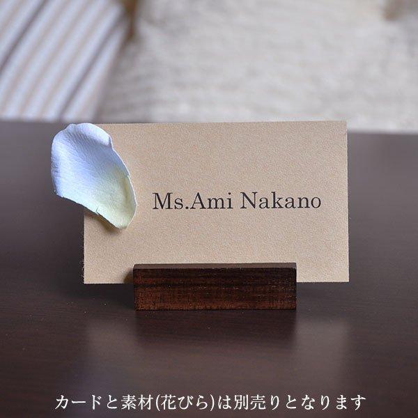画像5: 木製カードスタンド シタン