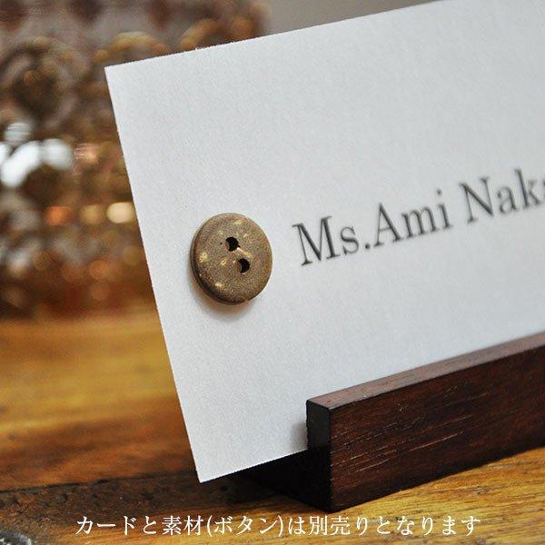 画像4: 木製カードスタンド シタン
