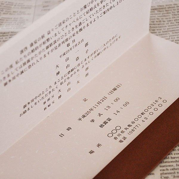 画像4: ティアラ・ブラウン 結婚式招待状