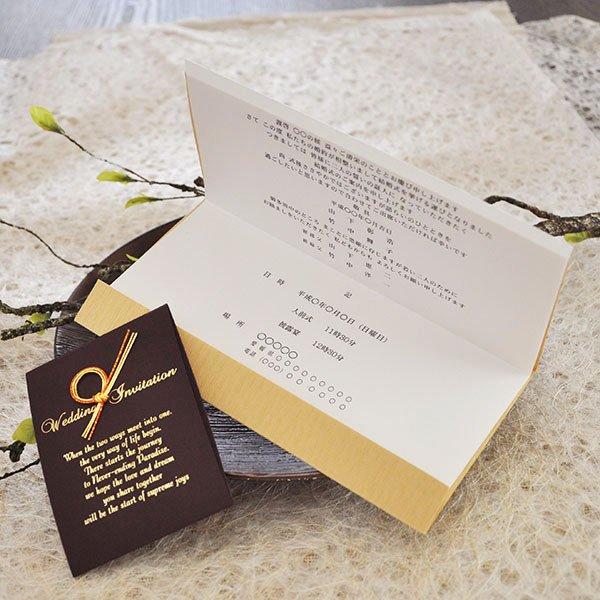 画像3: オールウェイズ 結婚式招待状(印刷込み)