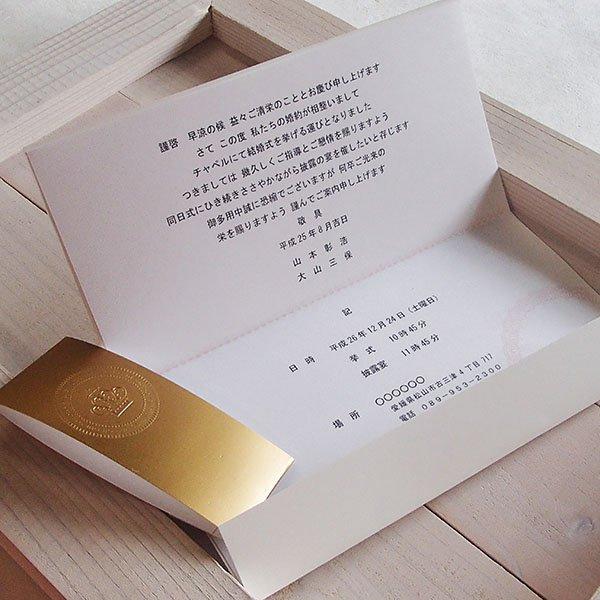 画像3: パールグラス 結婚式招待状(印刷込み)