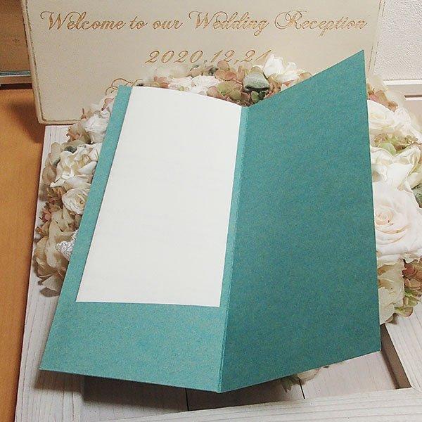 画像4: ターコイズ 結婚式席次表B4(片面印刷込み)