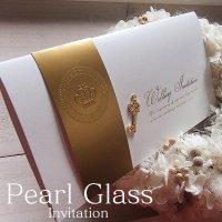 パールグラス 結婚式招待状(印刷込み)