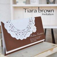 ティアラ・ブラウン 結婚式招待状(印刷込み)