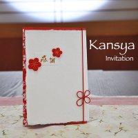 感謝【かんしゃ】結婚式招待状(印刷込み)