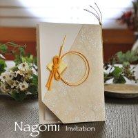 和【なごみ】結婚式招待状(印刷込み)