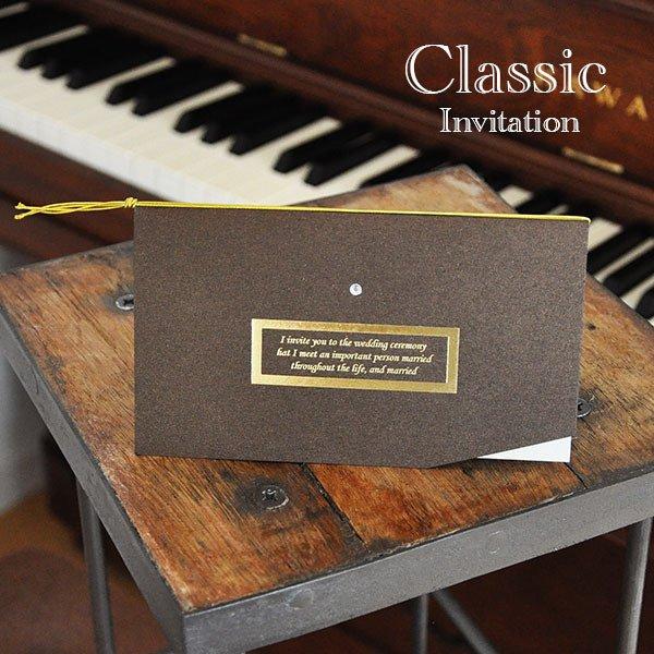 画像1: クラシック 結婚式招待状