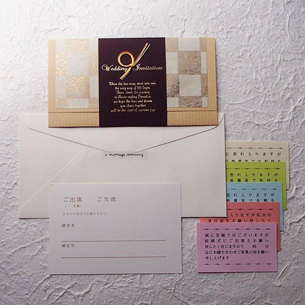 画像5: オールウェイズ 結婚式招待状(印刷込み)