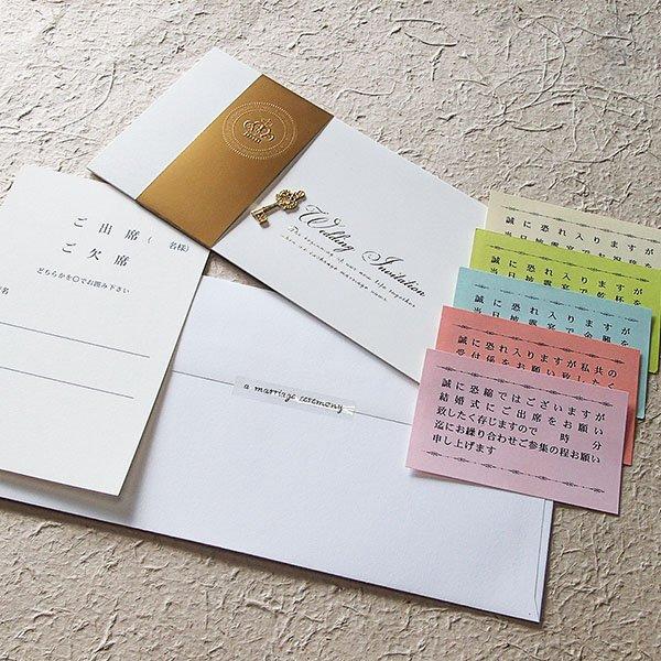 画像5: パールグラス 結婚式招待状(印刷込み)