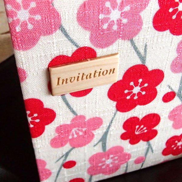 画像2: 梅木綿【うめもめん】結婚式招待状(印刷込み)