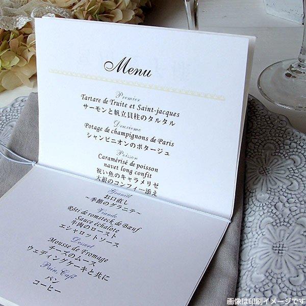 画像3: グランディア 結婚式席札L(メニュー、サンキューカード)