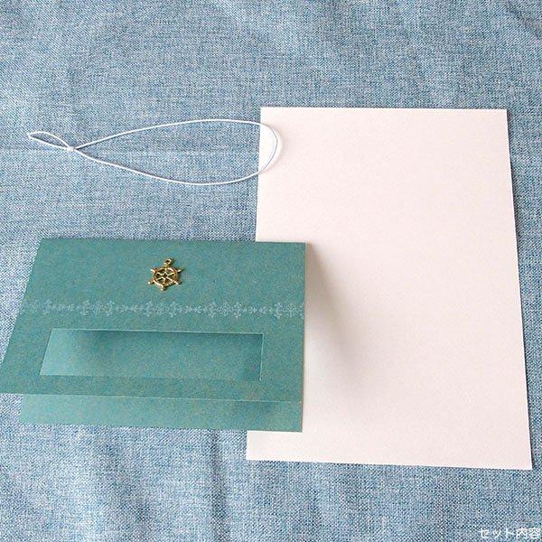 画像4: ターコイズ 結婚式席札L(メニュー、サンキューカード)(両面印刷込み)