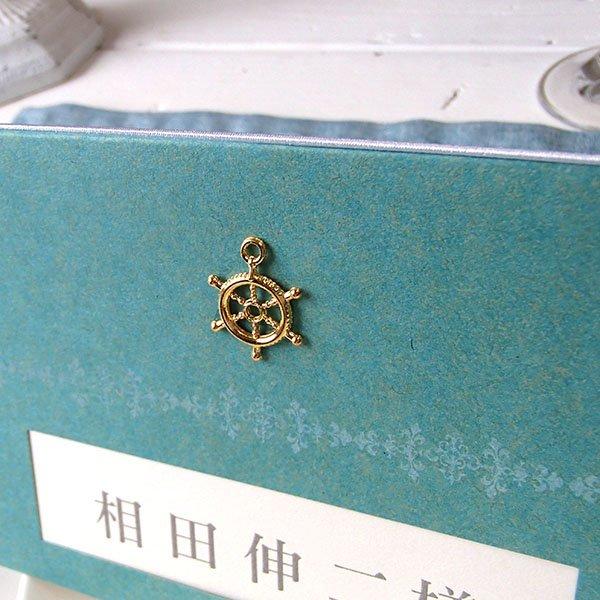 画像2: ターコイズ 結婚式席札L(メニュー、サンキューカード)(両面印刷込み)