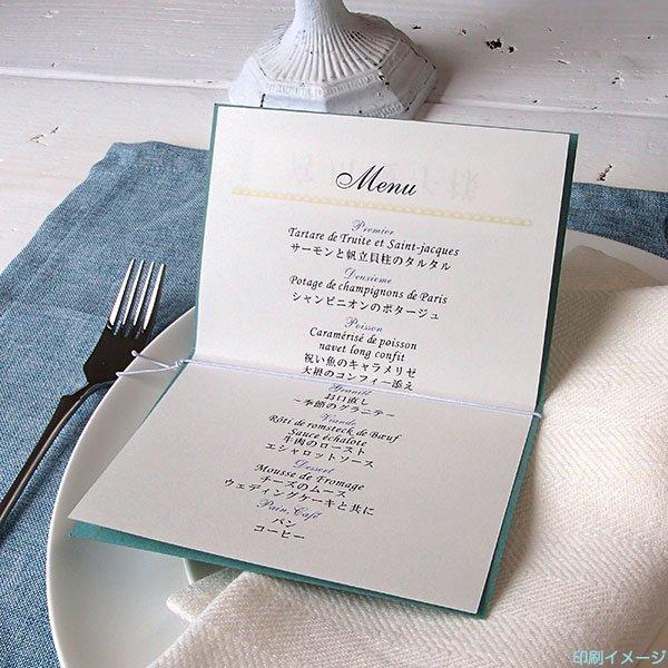画像3: ターコイズ 結婚式席札L(メニュー、サンキューカード)(両面印刷込み)