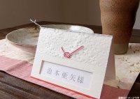 小梅【こうめ】結婚式席札L(メニュー、サンキューカード)(両面印刷込み)