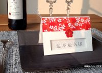 感謝【かんしゃ】結婚式席札L(メニュー、サンキューカード)