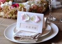 アンジュ・ピンク 結婚式席札L(メニュー、サンキューカード)(両面印刷込み)