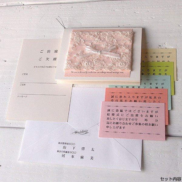 画像5: ピュール 結婚式招待状
