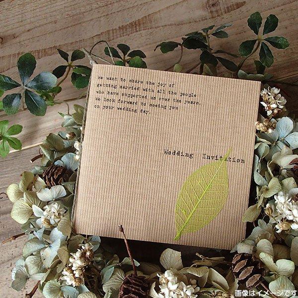 画像1: フィノ 結婚式招待状