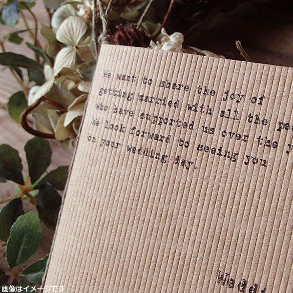 画像3: フィノ 結婚式招待状