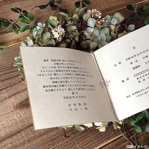 画像4: フィノ 結婚式招待状