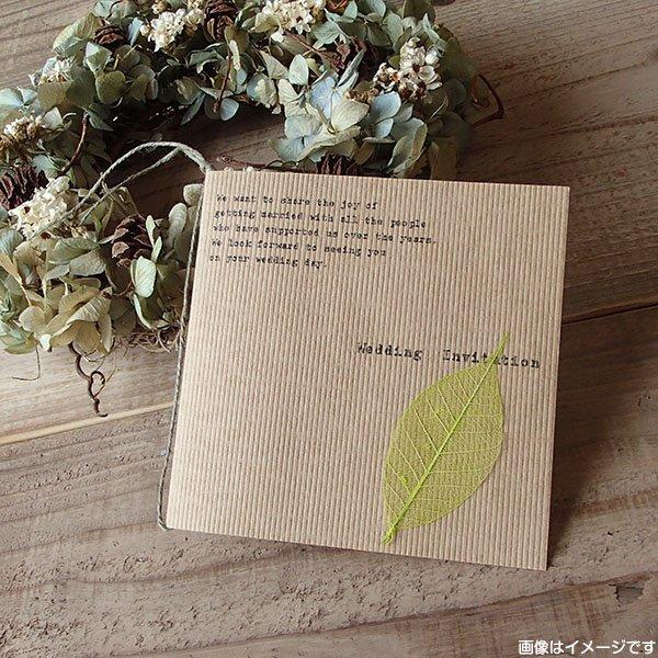 画像5: フィノ 結婚式招待状