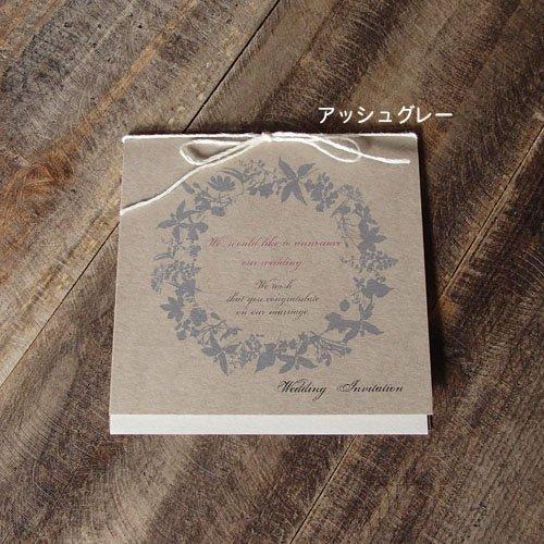 その他画像 ・ オプション3: コンコード 結婚式招待状(印刷込み)