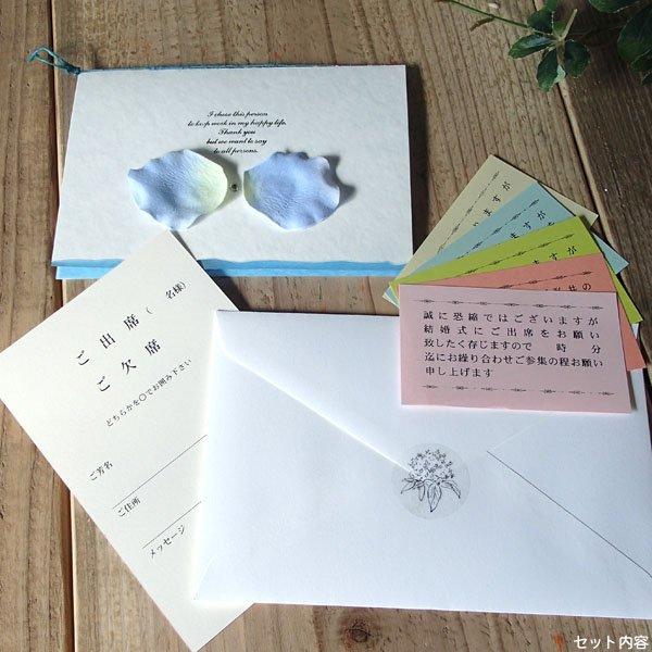 画像5: アンジュ・ブルー 結婚式招待状