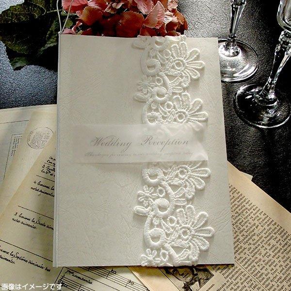 画像1: グランディア 結婚式席次表A4