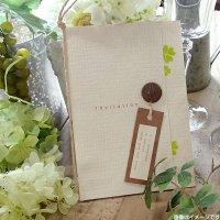 フレンチカントリー 結婚式招待状(印刷込み)